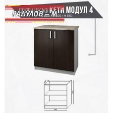 Долен кухненски шкаф Кети модул 4