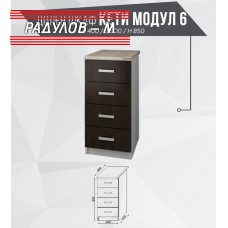 Долен кухненски шкаф Кети модул 6