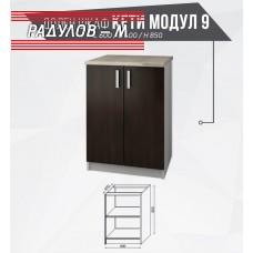 Долен кухненски шкаф Кети модул 9