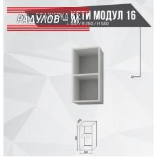 Етажерка Кети Модул 16