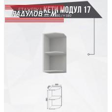 Етажерка Кети Модул 17