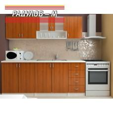 Кухня Кети 200