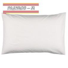 Калъфка за възглавница бяла, 45 х 75 см / 1219