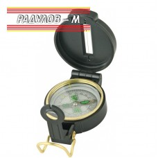 Джобен компас със защитно капаче / 181