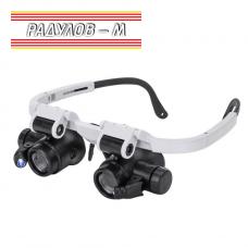 Лупа очила с LED подвижни / 3621