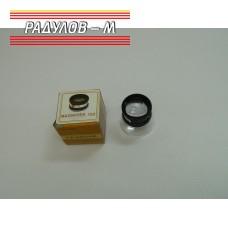 Лупа конус мини / 56371