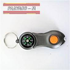 Компас ключодържател / 56589