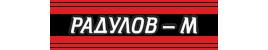 Онлайн магазин на едро и дребно Радулов М