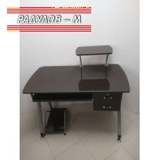 Бюро с метална основа МОСТРА / 1112