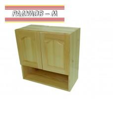 Кухненски шкаф чам Б62, горен ред с плътни врати и ниша, 60 см  / 30522