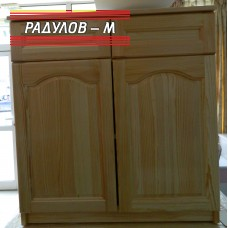 Кухненски шкаф  А81, долен, с чам плот / 30556