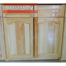 Кухненски шкаф долен А80 две чекмеджета и две вратички, 80 см / 30611