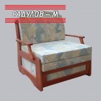 Разтегателен фотьойл масив КОМФОРТ / 30402