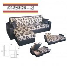 Холов ъглов диван Мини Тони с подлакътници / 752072