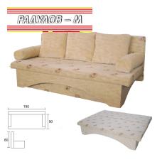 Диван АНИ 190 х 90 см, функция сън, избор на дамаска
