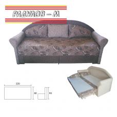 Разтегателен диван Камелия 220*80 см