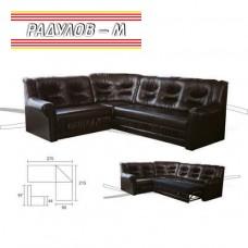 Холов ъглов диван ГРАЦИЯ 2.75*2.25 м