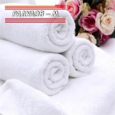 Хавлиена кърпа бяла 400 гр, 150 х 75 см / 1215