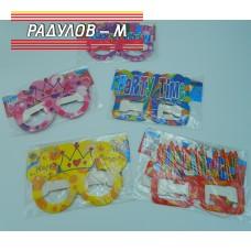 Парти маска очила картонени, 6 бр в опаковка, различни видове / 3224
