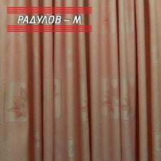 Плътен плат за завеса в розово / 175