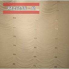Плътен мек плат за завеса в цвят капучино / 180