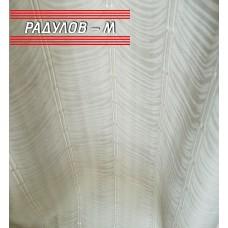 Плътен плат за завеса / 180