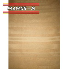 Промо! Плътен плат за завеса в цвят кафява охра  /  191