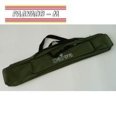Калъф за въдица Daiwa 100см / 56317