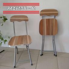 Сгъваемо столче с лека конструкция, за пикник  / 1347