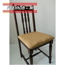 Трапезен стол Ка / 756009