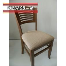Трапезен стол Яна / 90054
