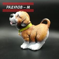 Градинска фигура Куче с каишка / 1915