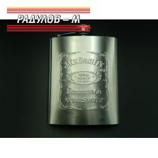 Метална манерка фласка Jack Daniels / 2047