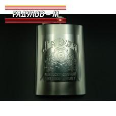 Метална манерка фласка Jim Beam / 2048