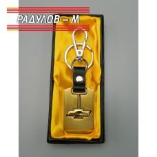 Ключодържател / 2699