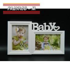 Рамка за две снимки Baby / 4115