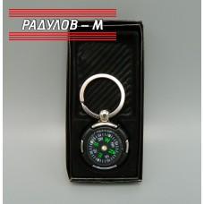 Ключодържател с компас / 4318