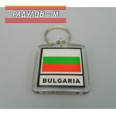 Ключодържател България / 4422