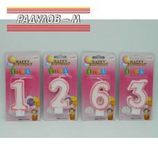 Свещ цифра за рожден ден / 5169