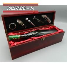 Кутия за вино с прибори / 6035