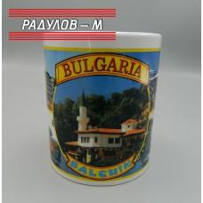 Чаша порцелан Балчик / 6482