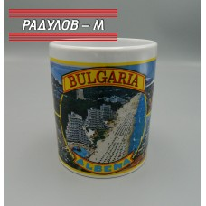 Чаша порцелан Албена / 6487