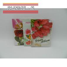 Албум 36 снимки 10x15см / 7571