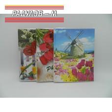 Албум 64 снимки 10x15см / 7572