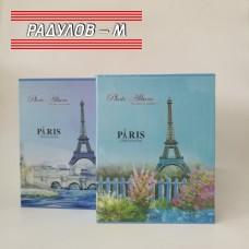 Албум за снимки Париж, с калъф 100 снимки 10*15см / 7576