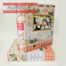 Албум за снимки Love Story, с калъф 200 снимки 10*15см / 7578