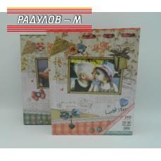 Албум 200 снимки / 7578