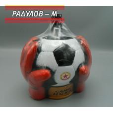 Цска топка / 8526-1