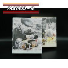 Албум 40 снимки 10x15см / 967