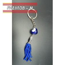 Ключодържател  синьо око / 971
